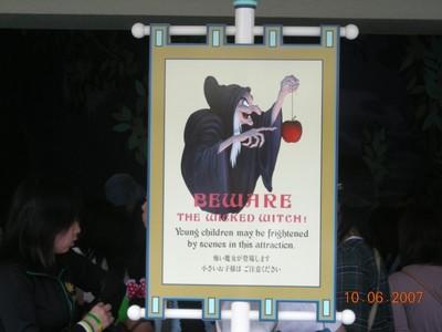 2007_0610AF